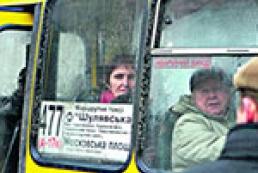 Проезд в киевских маршрутках: что изменится после подорожания