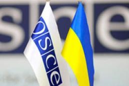 ОБСЄ визнала стабільною ситуацію на півдні та заході України
