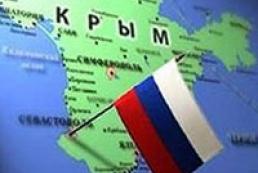МЗС України: РФ перетворила Крим на штаб координації сепаратизму