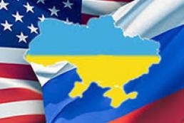 США и РФ выступают за мирное разрешение ситуации в Украине