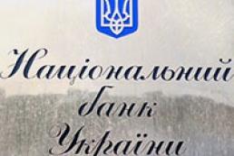 НБУ розсекретив імена усіх власників українських банків