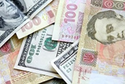 НБУ понизил курс гривни до исторического минимума