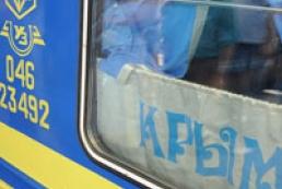 Поезда между Крымом и Украиной могут отменить