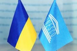 ЮНЕСКО приняла предложенную Украиной резолюцию по Крыму