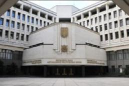Крим ухвалив Конституцію