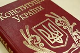 Яценюк: Проект нової Конституції потрібно оприлюднити до 25 травня