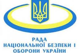 На СНБО обсудили антитеррористические меры в связи с ситуацией на востоке