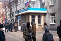 Прокуратура квалифицировала захваты админзданий в Донецкой области как терроризм
