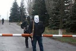 В Славянске захватили аэродром