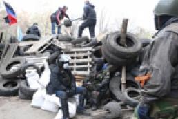 Дзеркало української революції