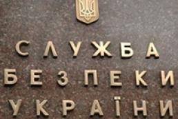 СБУ: Групу диверсантів на сході України очолює офіцер ГРУ