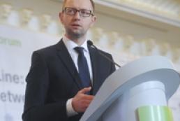 Яценюк: РФ повинна відкликати з України диверсійні групи