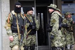 СБУ: Российским диверсантам приказали открывать огонь на поражение