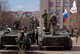 Минобороны: Шесть единиц украинской бронетехники захвачено в Краматорске