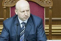 Турчинов підписав закон про посилення відповідальності за сепаратизм