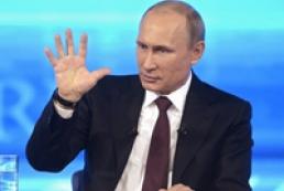 Путин: Юго-восток Украины – Новороссия, которую отдали большевики