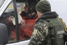 Украина ограничила въезд мужчин из России