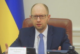 Яценюк потребовал освободить захваченные админздания