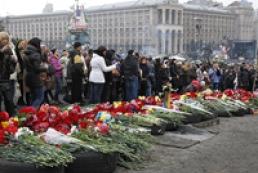 Украина обратилась в Гаагу по делу об убийствах на Майдане