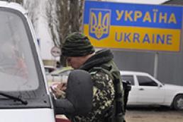 Росіян пускатимуть в Україну після перевірки СБУ і МВС