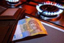 За три роки ціну на газ для українців піднімуть на 80%