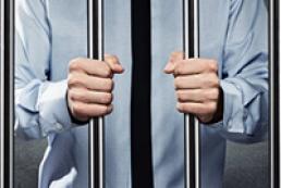 Турчинов подписал закон об амнистии