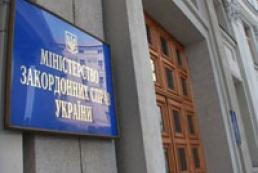 МЗС: Україна почала виконувати Женевські домовленості