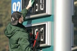 Минагрополитики просит проверить обоснованность цен на нефтепродукты