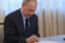 Путин подписал указ о реабилитации крымских татар