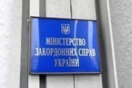 МЗС України: РФ не виконує Женевські домовленості