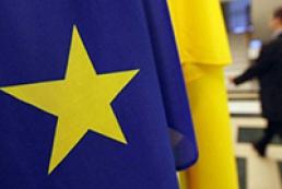 Решение ЕС о снижении таможенных пошлин для Украины вступило в силу