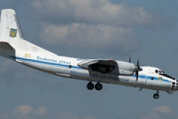 Над Славянском обстреляли самолет украинской армии