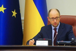 Кабмін закликає всі сторони Женевських домовленостей виконати свої зобов'язання