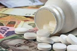 МОЗ візьме під контроль ціни на ліки