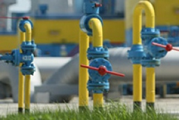 Чотиристоронні газові переговори у Словаччині не відбудуться