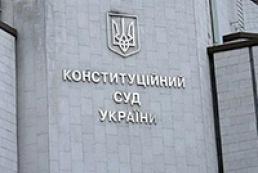 Конституционный суд Украины прекратил сотрудничество с коллегами из РФ