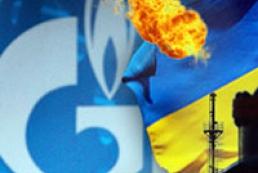 За год Украина сократила закупку российского газа вдвое