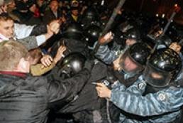 ВСК назвала виновных в оттеснении людей с Майдана 30 ноября