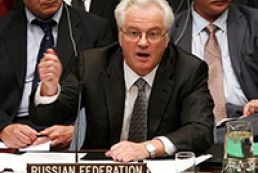 В РФ пообещали вспомнить о войсках, если ситуация в Украине ухудшится