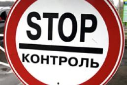 Россия установила границу между Украиной и Крымом