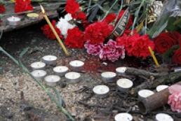 Гаагский суд начал предварительное расследование событий на Майдане