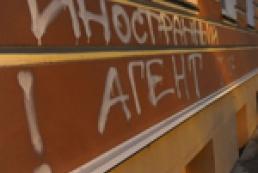 ЛЯПота за неделю: Гангстер Яценюка, агенты Ляшко, режим Тимошенко