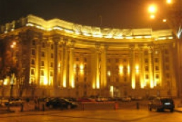 МИД осудил захват военных инспекторов ОБСЕ в Славянске