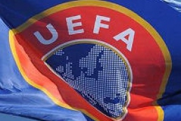 Украина отказалась от проведения матчей Евро-2020