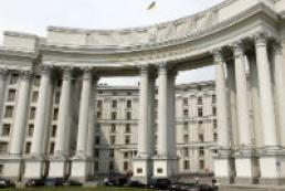 Украина предложила обсудить цели военных учений РФ на переговорах в Вене