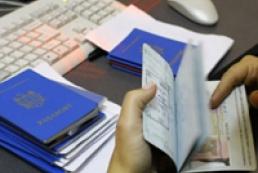 Евросоюз ввел безвизовый режим с Молдовой