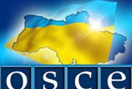 ОБСЄ проведе екстрене засідання щодо України