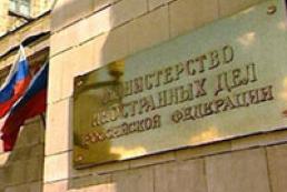 МИД РФ не видит оснований для посещения наблюдателями мест военных учений