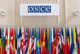 Украина созывает заседание Постоянного совета ОБСЕ
