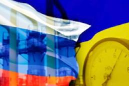У РФ вважають, що спір з Україною загрожує експорту газу в ЄС